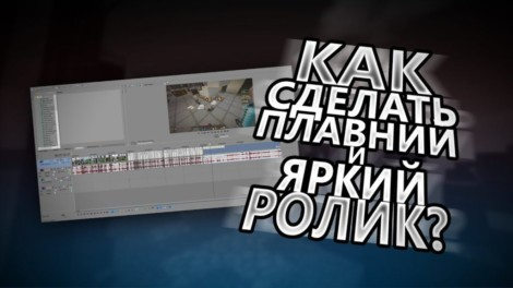 Лайфхак по видеосъемке